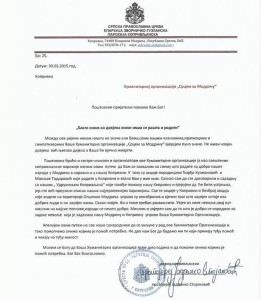 Jadranko Stojanović-protojerej-pismo-dio