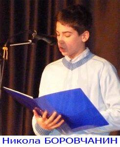 Nikola Borovcanin