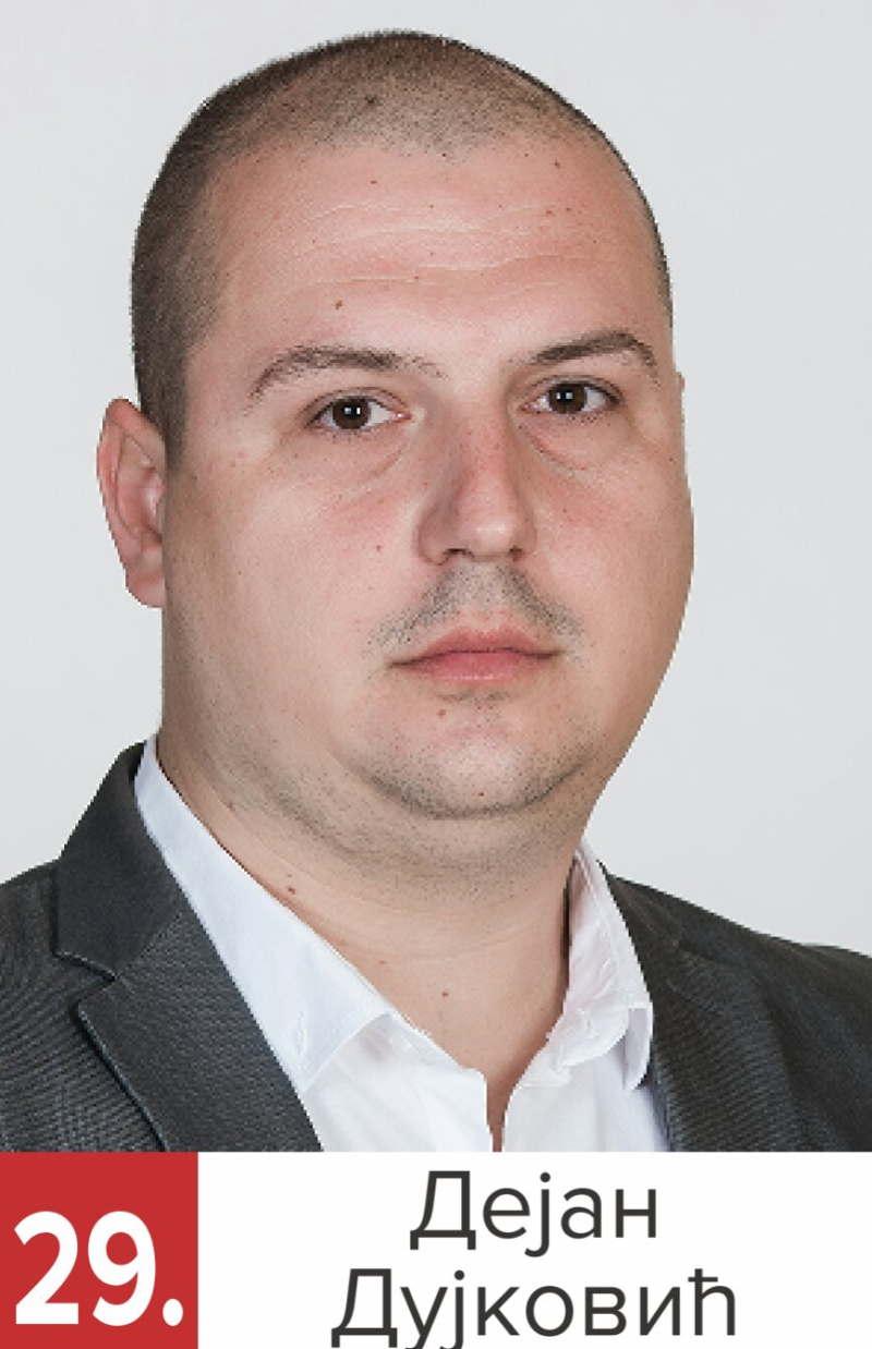 Tanja Blagojević Tanja Dečija Kaseta
