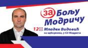 pdp_12_mladen_vidovic-1