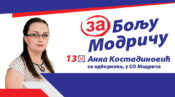 pdp_13_anka_kostadinovic-1