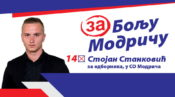 pdp_14_stojan_stankovic-1