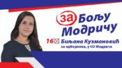 pdp_16_biljana_kuzmanovic-1