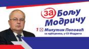pdp_1_milutin_popovic-1
