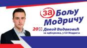 pdp_20_david_vidakovic-1