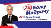 pdp_22_dejan_lukic-1