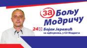 pdp_24_bojan_jeremic-1