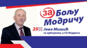 pdp_25_jovo_misic-1