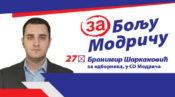 pdp_27_branimir_sirkanovic-1