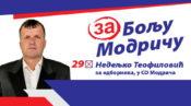 pdp_29_nedeljko_teofilovic-1