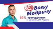pdp_32_goran_dujkovic-1