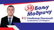 pdp_5_vladimir_pavlovic-1