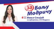 pdp_6_vanja_stojic-1