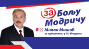 pdp_8_milan_misic-1
