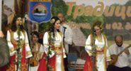 2016-12-02-skc-etno-grupa-trag-i-vida-11