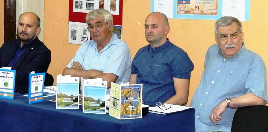 Promocija knjige Marka Raulića Đukića Život u poeziji (4)