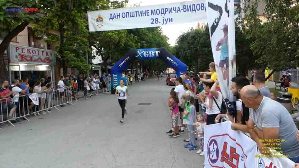 2019-06-29 ULIČNA TRKA-2 dio (118)
