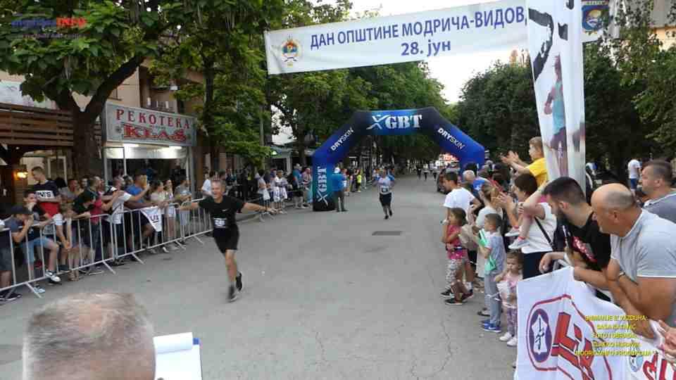 2019-06-29 ULIČNA TRKA-2 dio (119)